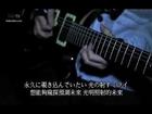 fade - コズミカリズム (日/繁中字幕)
