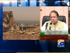 Special Status for Gwadar-23 Aug 2013