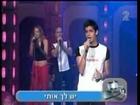 Shay Gabso Hatzi Gmar Kohav Nolad
