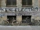 Keni electro ( benzy , sally , mooneer )