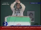 Iranian President Mahmoud Ahmadinejad: