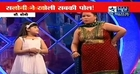 Comedy Of Saloni And Bharti