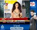 Mallika Sherawat on FHM magazine Coverpage
