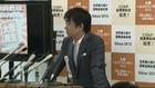 2012-10-18 橋下市長定例記者会見 「週刊朝日」差別記事と対決